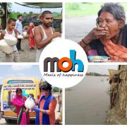 Help the people of Bihar & Assam affected by flood